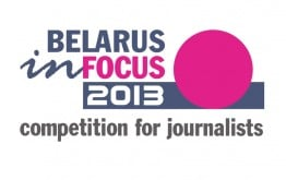 Journalist-competition-logo-2013