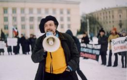 Andrej Jurov