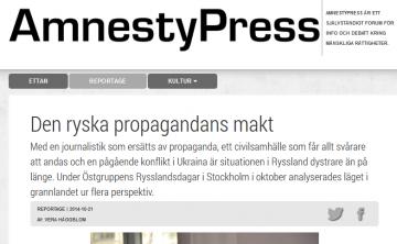 amnesty press rysslandsdagarna 2014