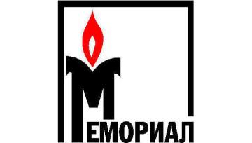 memorial-logga2